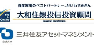 三井住友AMと大和住銀投信投資顧問の合併